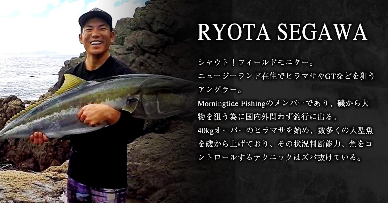 RYOTA SEGAWA
